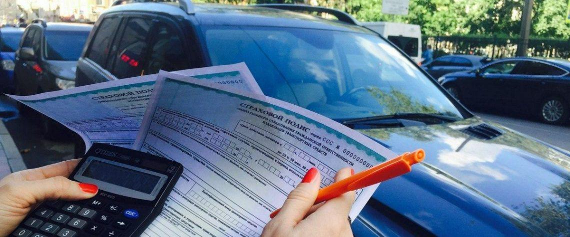 Что следует учитывать перед покупкой автостраховки